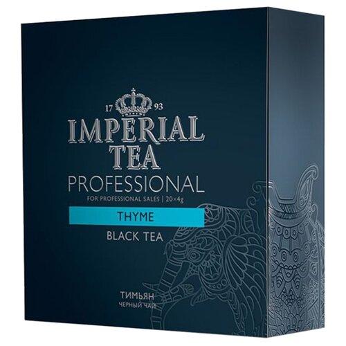 Чай черный Императорский чай Professional Thyme в пакетиках для чайника, 20 шт.