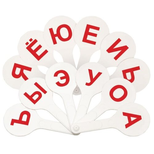 Набор букв СТАММ Касса (веер) гласные буквы веер стамм учим буквы