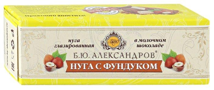 Нуга Б.Ю. Александров глазированная с фундуком в молочном шоколаде, 40г