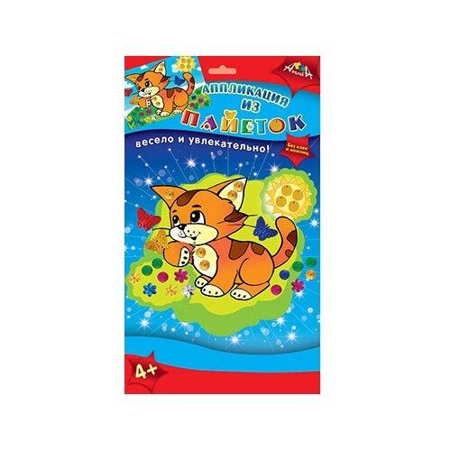 Купить Апплика Аппликация из пайеток А6 Рыжий котенок С3299-02, Картины из пайеток