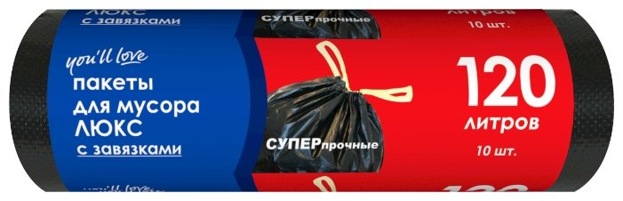 Мешки для мусора you'll love 50892