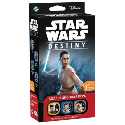 Купить Настольная игра HOBBY WORLD Star Wars: Destiny. Стартовый набор Рей , Настольные игры