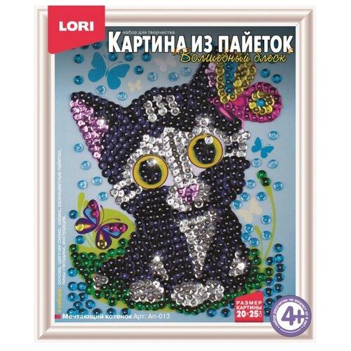 Купить LORI Картина из пайеток Мечтающий котенок Ап-013, Картины из пайеток