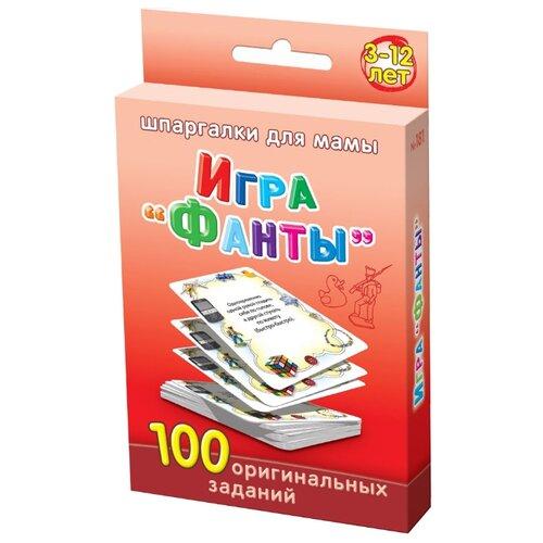 Настольная игра Шпаргалки для мамы Фанты (181) шпаргалки для мамы настольная игра мемо 1