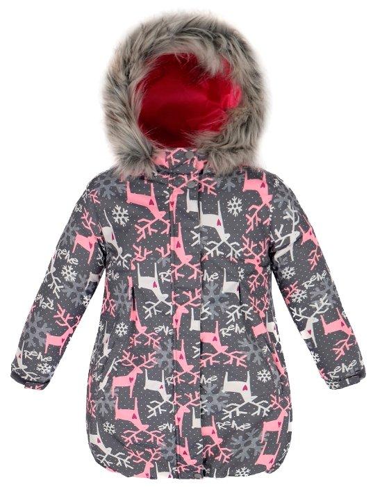 Куртка Reike Scandinavia