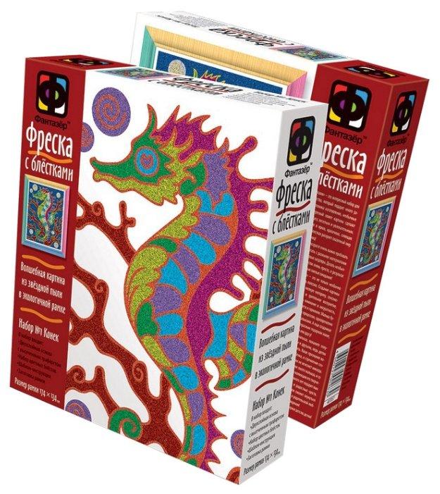Фантазёр Фреска с блестками Морской конек (407057)