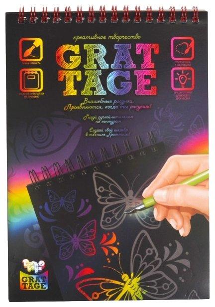 Гравюра Danko Toys блокнот А5 Grattage (GRT-01-01) цветная основа