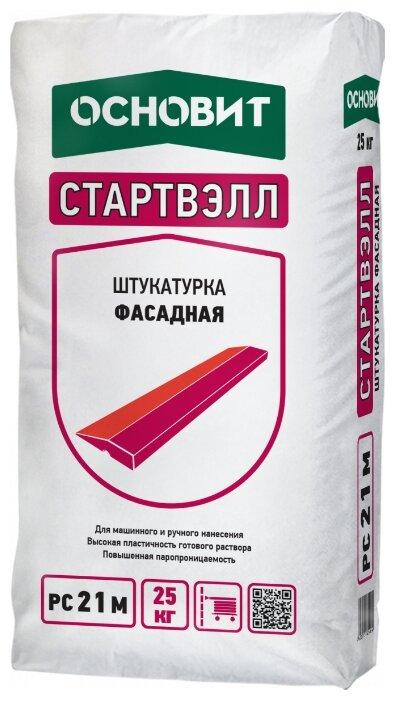 Штукатурка Основит цементная PC21 M, 25 кг