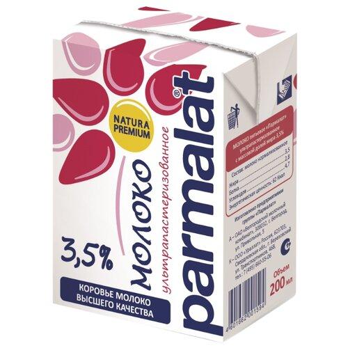 Молоко Parmalat Natura Premium ультрапастеризованное 3.5%, 0.2 л