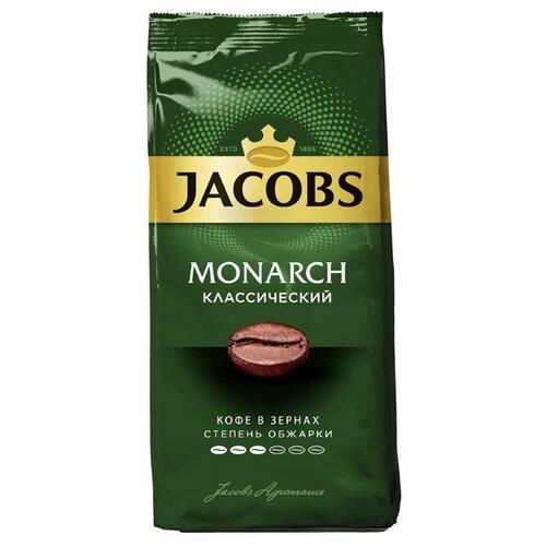 Кофе в зернах Jacobs Monarch классический, арабика/робуста, 230 г кофе и чай jacobs монарх 230 г 4251756