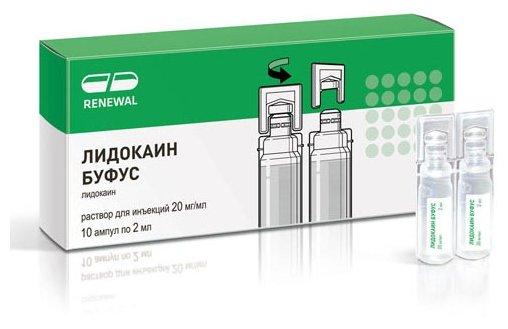 Лидокаин буфус р-р д/ин. 2% 2мл №10