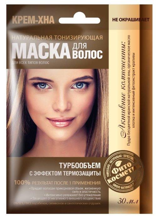 Fito косметик Маска для волос Крем-хна Турбообъем