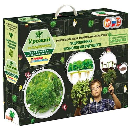 Купить Набор для выращивания Qiddycome Урожай на подоконнике (НР-X028), Наборы для исследований