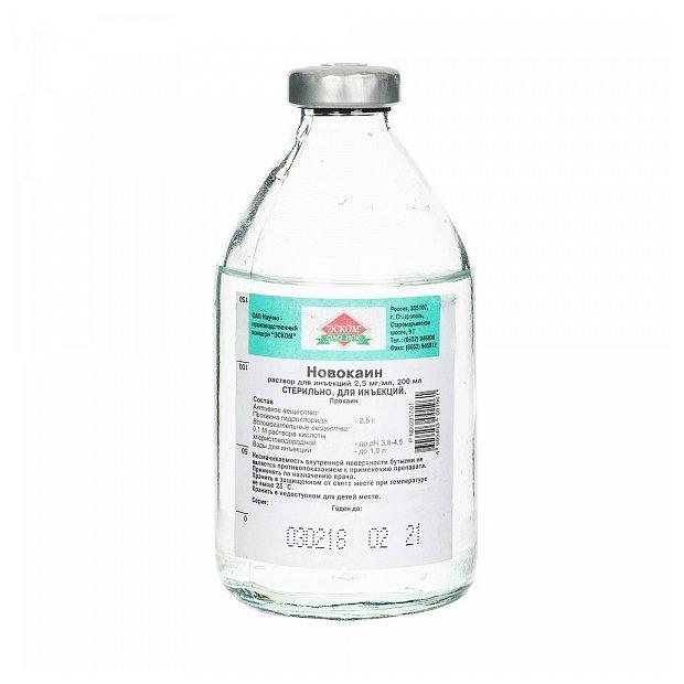 Новокаин р-р д/ин. 0,25% фл. 200мл