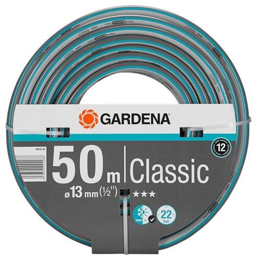 Армированный шланг Gardena Classic 18010-20.000.00