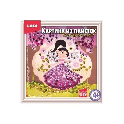 Купить LORI Картина из пайеток Маленькая фея Ап-035, Картины из пайеток