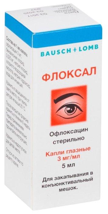 Флоксал капли гл. 0,3% 5мл №1