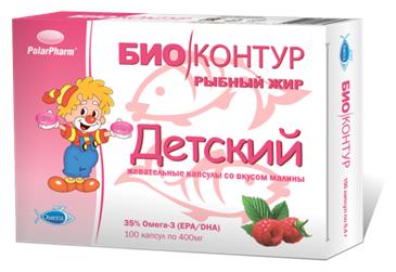 Рыбий жир детский со вкусом малины капс. жев. 400 мг №100 (БАД)