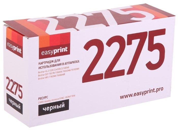 Картридж EasyPrint LB-2275 U, совместимый