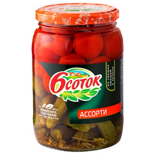Ассорти огурцы и томаты 6 соток стеклянная банка 680 гОвощи консервированные<br>