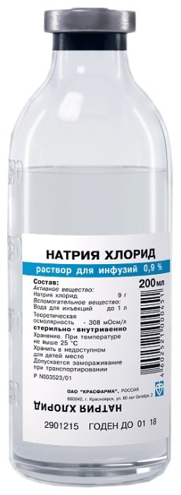 Натрия хлорид р-р д/инф. 0,9% 200мл №1