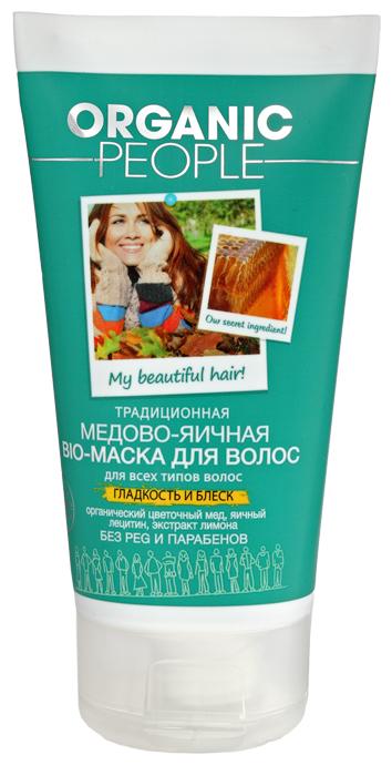Organic People Традиционная медово-яичная Bio-маска для волос «Гладкость и блеск»