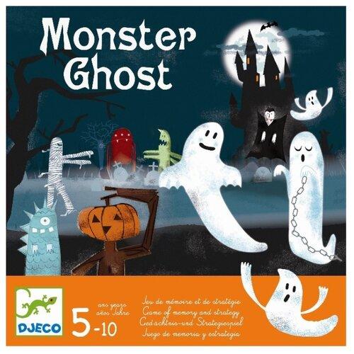 Настольная игра DJECO Привидения настольная игра привидения djeco настольная игра привидения