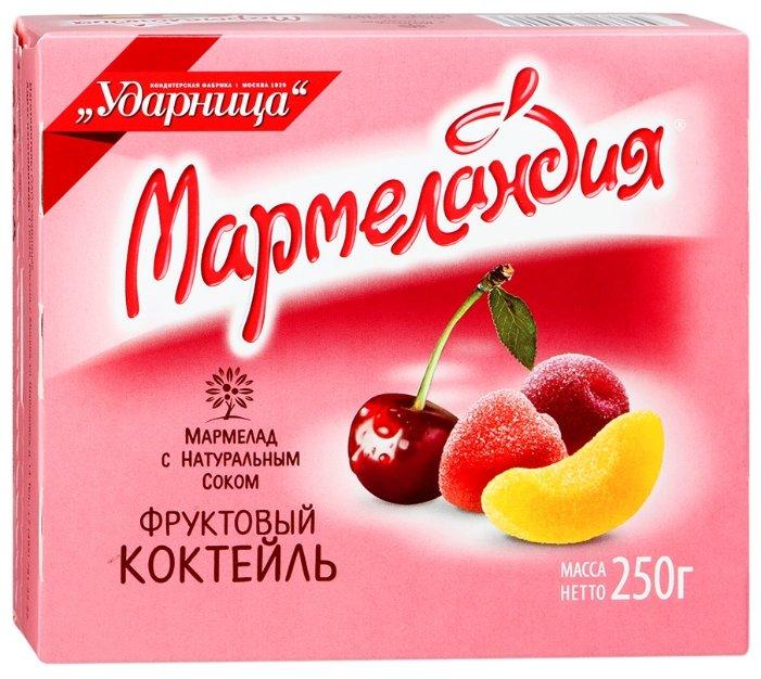 Мармелад Мармеландия Фрукт.коктейль 250г
