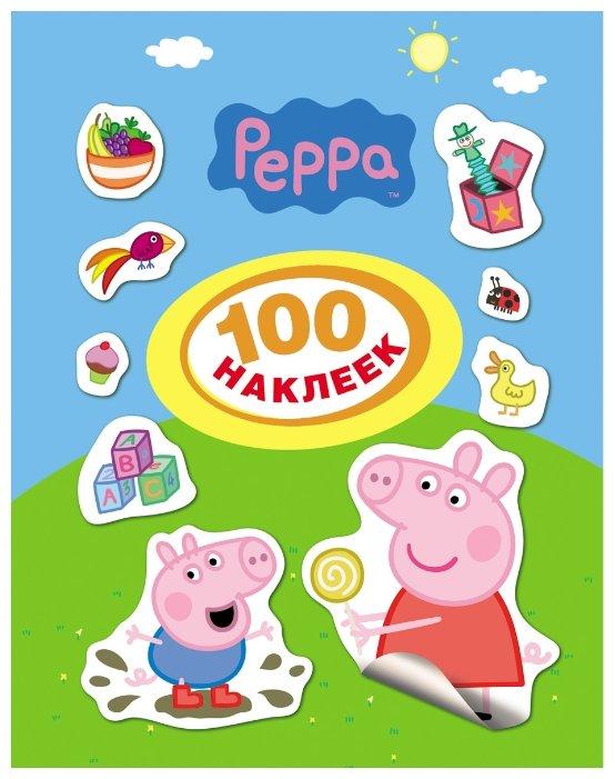РОСМЭН Набор 100 наклеек Свинка Пеппа (24099)