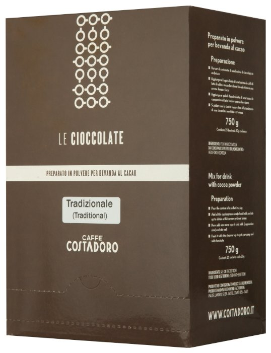 Costadoro Le Cioccolate Tradizionale Горячий шоколад растворимый в пакетиках, 25 шт.