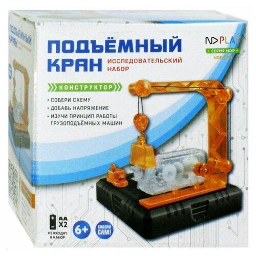 Купить Набор ND Play Подъёмный кран, Наборы для исследований