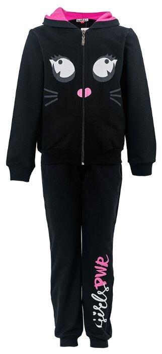 Спортивный костюм Elaria размер 104, чёрный