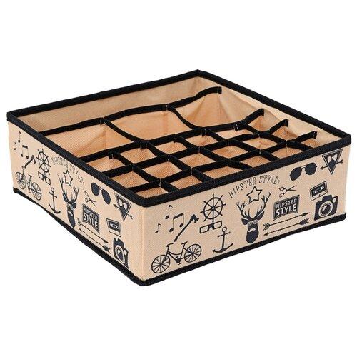 HOMSU Мульти-органайзер для нижнего белья и аксессуаров Hipster Style бежевый/коричневый органайзер для хранения обуви hipster style 6 секций 66 х 63 х 11 см