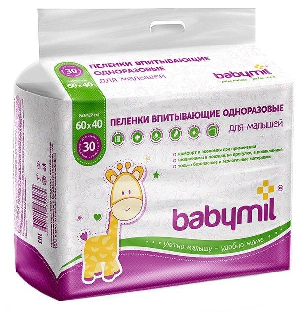Одноразовые пеленки Babymil Эконом 60х40
