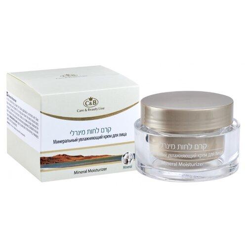 Купить Care & Beauty Line Минеральный увлажняющий крем для лица, 50 мл