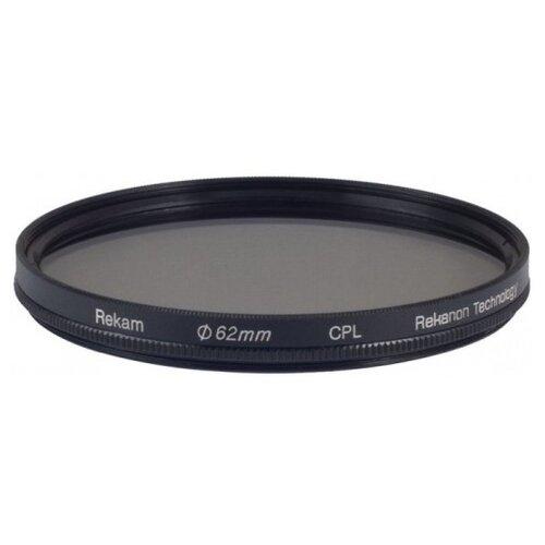 Фото - Светофильтр поляризационный круговой Rekam CPL 62 мм линза xiaomi yi поляризационный фильтр cpl 52мм