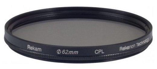 Светофильтр поляризационный круговой Rekam CPL 62 мм
