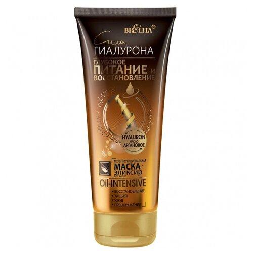 Bielita Сила Гиалурона Мультифункциональная маска-эликсир для волос Oil-intensive, 200 мл недорого