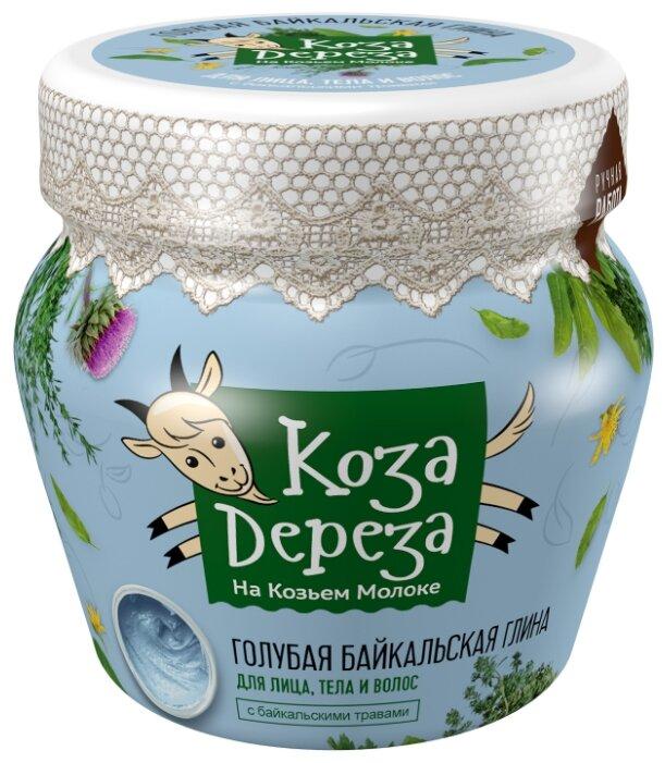 Коза Дереза Голубая Байкальская глина для лица, тела