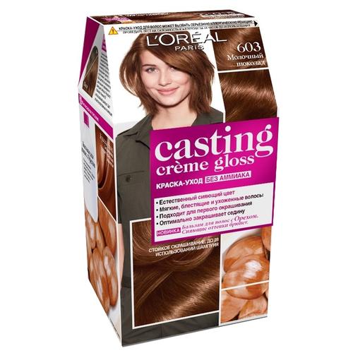 Купить L'Oreal Paris Casting Creme Gloss стойкая краска-уход для волос, 603, Молочный шоколад