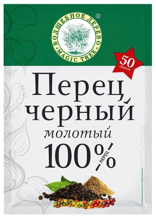 Волшебное дерево Пряность Перец черный молотый, пакет, 50 г