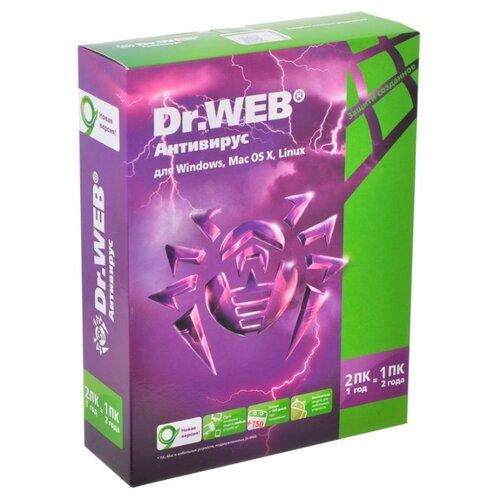 Антивирус Dr.Web Антивирус коробочная версия 2 шт. русский 12 коробочная версия