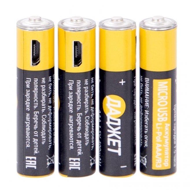Батарейка Даджет AAA KIT MT1104