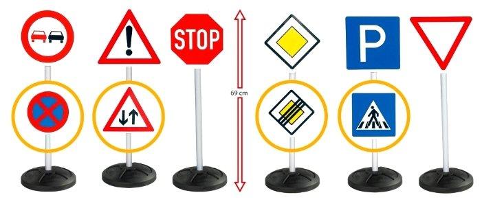 BIG Дорожные знаки 1198