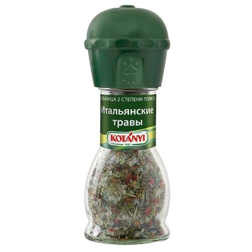цена на Kotanyi Приправа Итальянские травы, 48 г