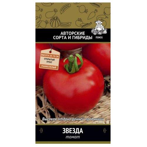Семена ПОИСК Томат Звезда 0.1 г семена поиск томат аделина 0 1 г