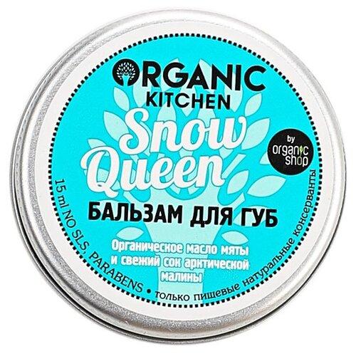 Organic Shop Бальзам для губ Organic kitchen Snow queenДля губ<br>