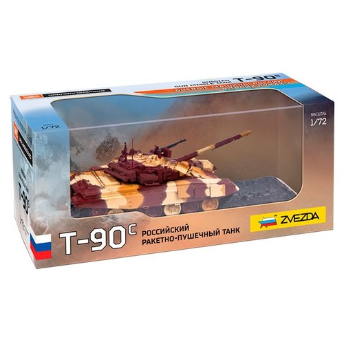 Купить Сборная модель ZVEZDA Российский ракетно-пушечный танк Т-90С (2500) 1:72, Сборные модели