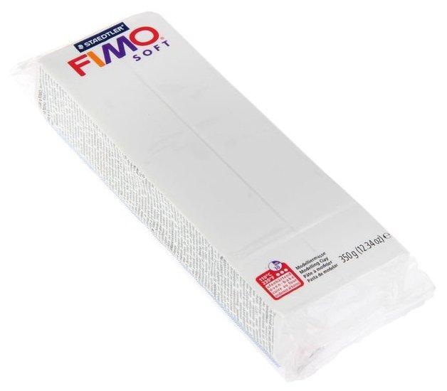Полимерная глина FIMO Soft запекаемая 350 г белый (8022-0)