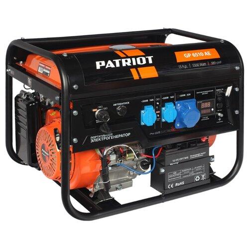 Фото - Бензиновый генератор PATRIOT GP 6510AE (5000 Вт) бензиновый генератор patriot gp 6510le 5000 вт